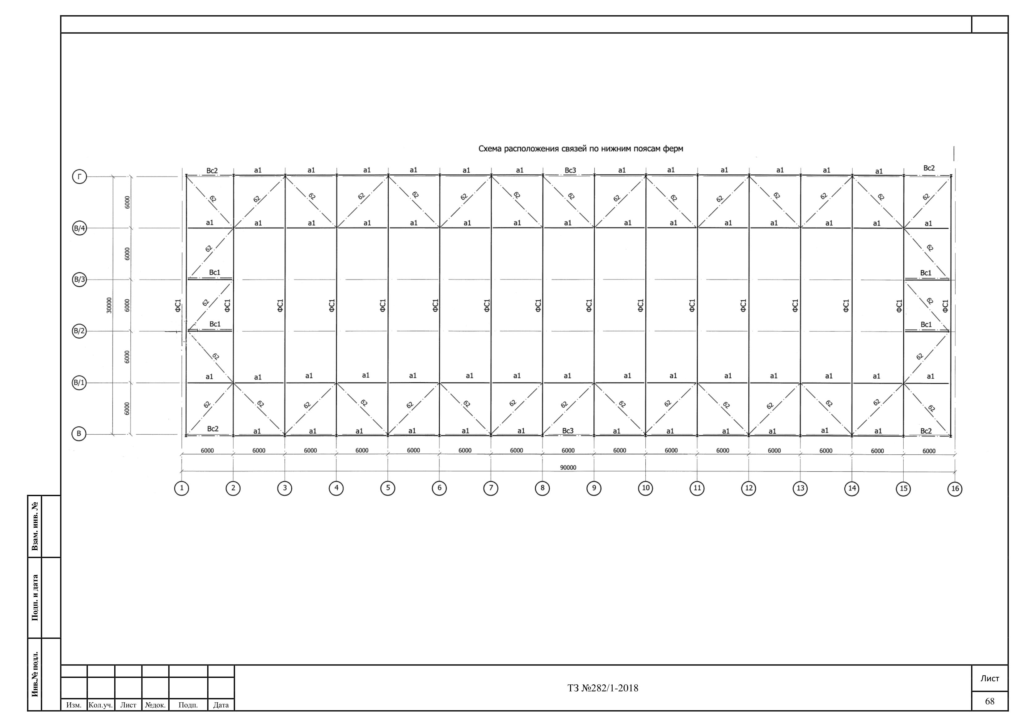 ЗИФ 3 71-1