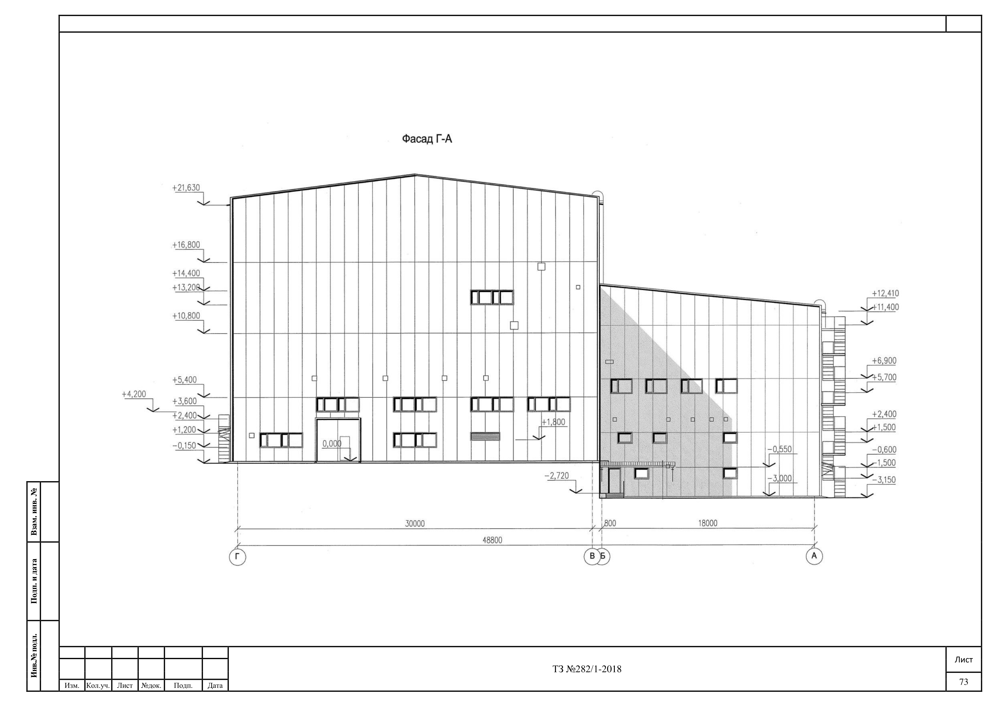 ЗИФ 3 76-1
